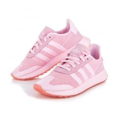Dámske ružové tenisky ADIDAS FLB W - BY9309 a13a3e47046