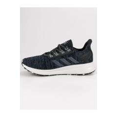 271273-panske-cierne-tenisky-adidas-duramo-9-bb7716-bb7716